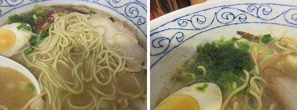 7.細麺とあおさ.jpg