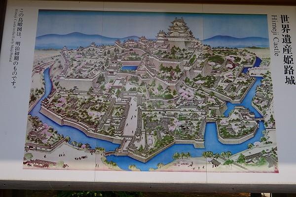 70.明治時代の鳥瞰図.jpg