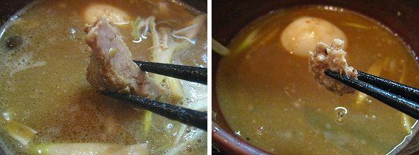 8.チャーシューとミンチ肉.jpg