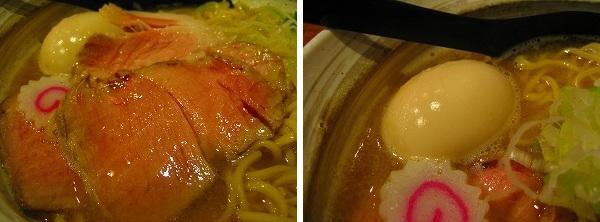 8.チャーシューと味玉.jpg