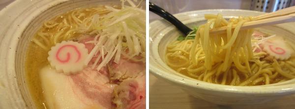 8.ナルト、長方形平打ち麺.JPG