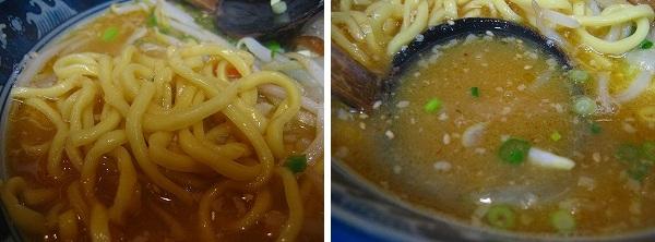 8.太麺とスープ.jpg