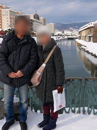 8.小樽運河にて.jpg