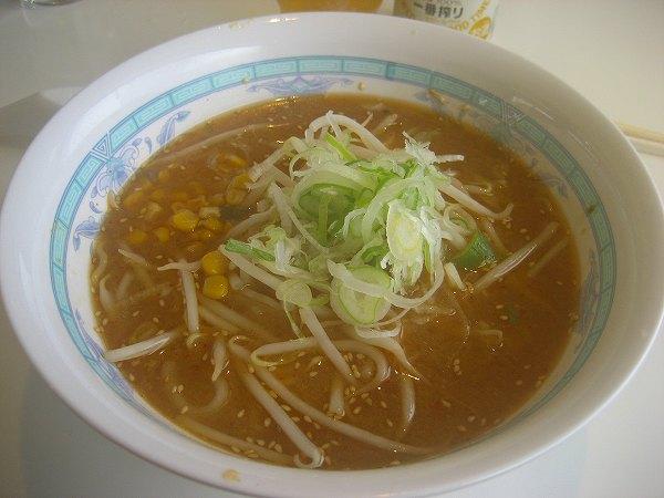 9.味噌ラーメン850円.jpg