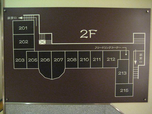 9.客室はすべて2F.jpg