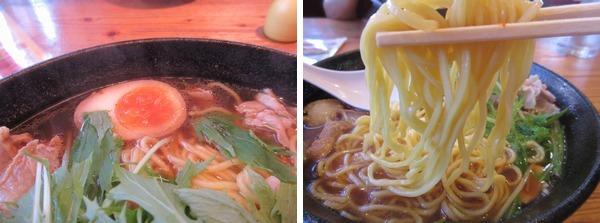 9.煮玉子&中細麺.JPG