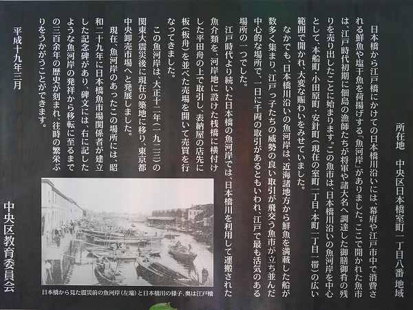 9.解説文.jpg
