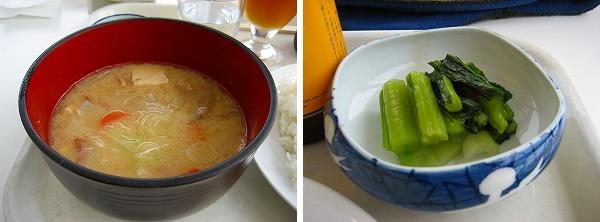 9.豚汁と野沢菜.jpg