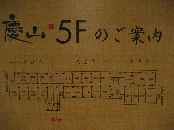 9.部屋は514号室.jpg