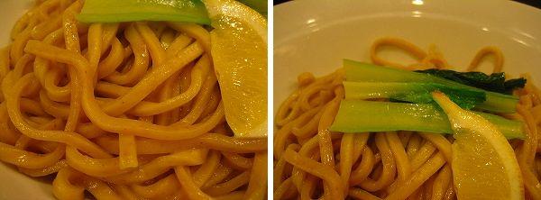 9.麺とチンゲン菜.jpg
