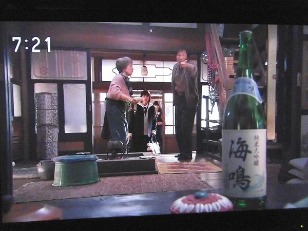 あまちゃん第34回.jpg