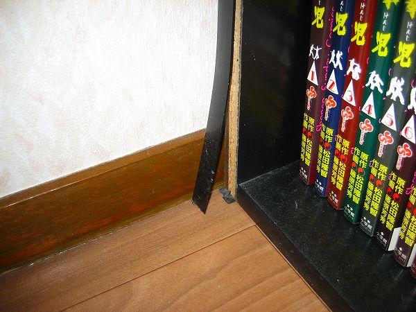 カバーがめくれた本棚.jpg