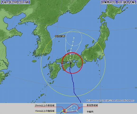 台風12号20110903_16時.jpg