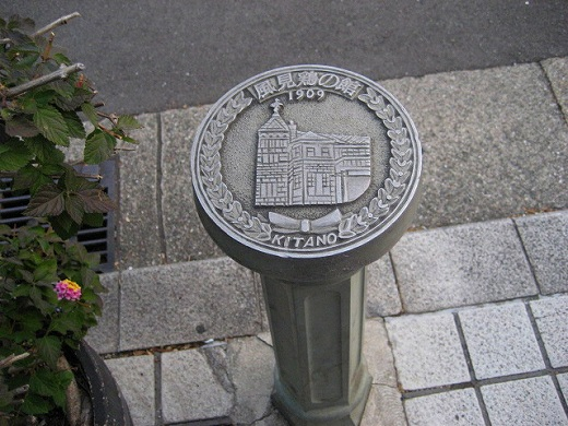 歩道にて(ボラード).jpg