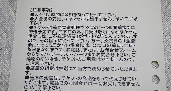 連絡ハガキ_上半分.jpg