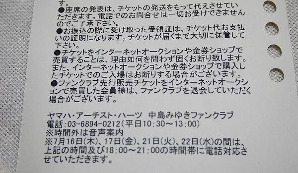 連絡ハガキ_下半分.jpg