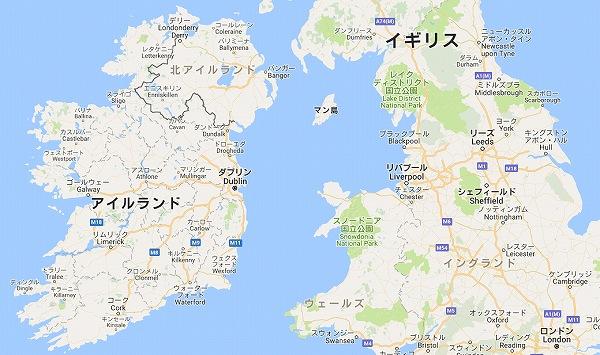 S-3.アイルランドとイギリス.jpg