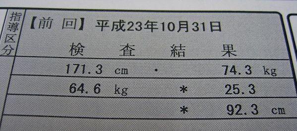 S-IMG_3471.jpg