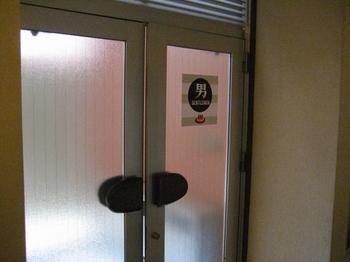 10.男風呂ドア.jpg