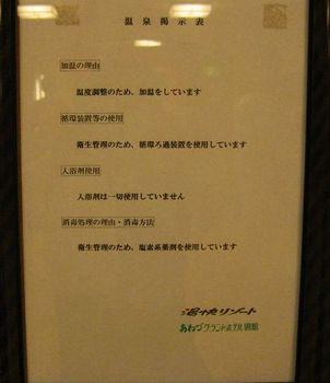 31.解説-2.jpg