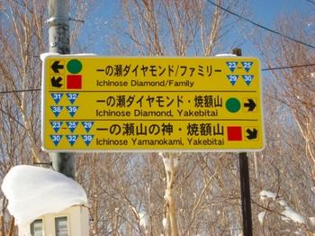 5.焼額山へ.jpg
