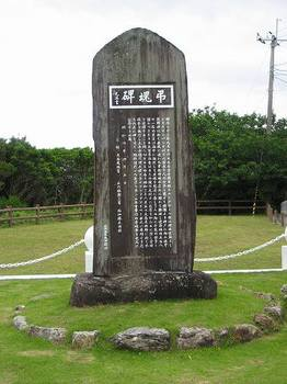 慰霊碑前-2.jpg