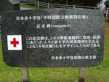 赤十字-1.jpg