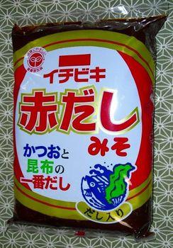 赤味噌(イチビキ).jpg