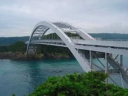 S-串本大橋-2.jpg