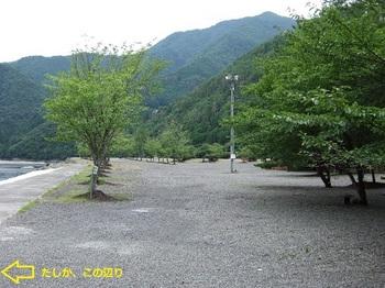 site.jpg[1].jpg
