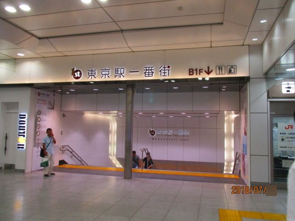 0.東京ラーメンストリートへ.jpg