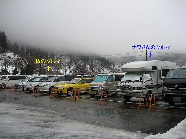 1..駐車場.jpg