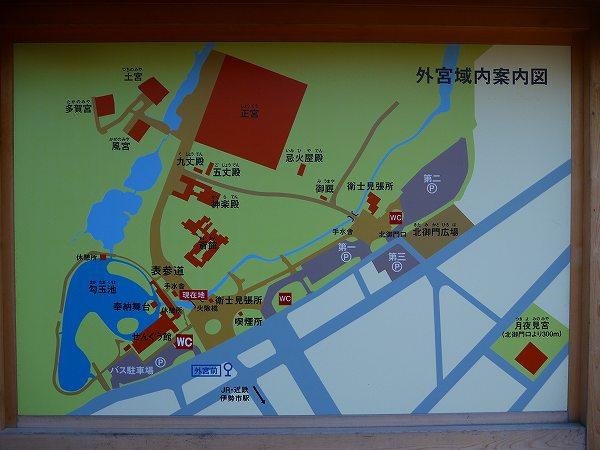 1.外宮域内案内図.jpg