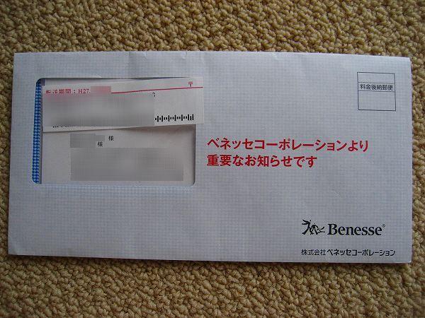 1.封筒.jpg