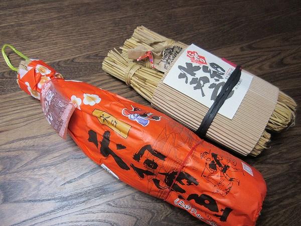 1.水戸納豆.jpg