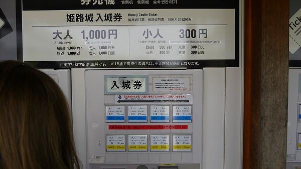 10.1,000円は高い?.jpg
