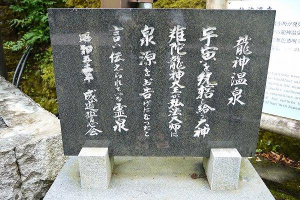 10.その石碑.jpg