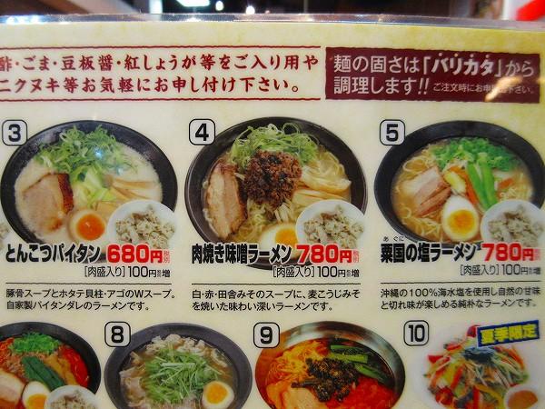 10.メニュー(3).jpg