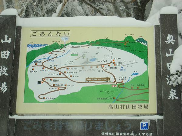 10.満山荘はすぐ近く.jpg