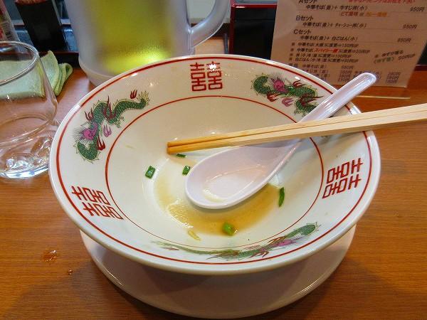 11.スープ完飲.jpg