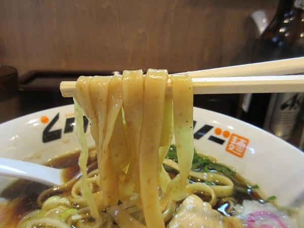 12.フィットチーネのような幅広麺.jpg