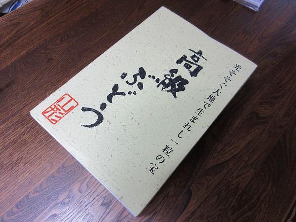 12.山形県南陽市.jpg