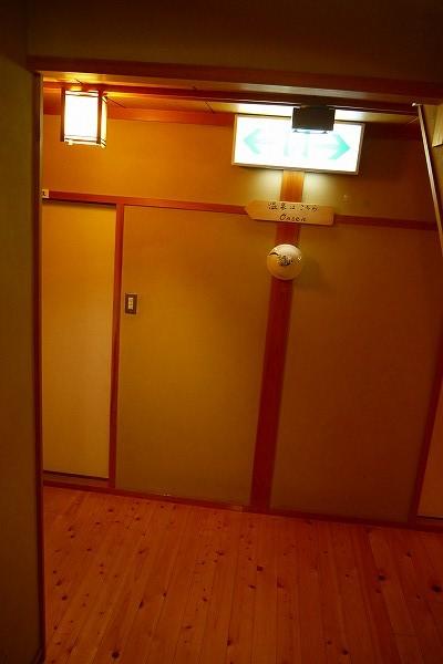 13.左折:温泉、右折:ウチの部屋.jpg