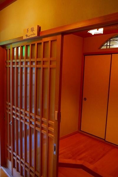 14.部屋は「満緑」.jpg