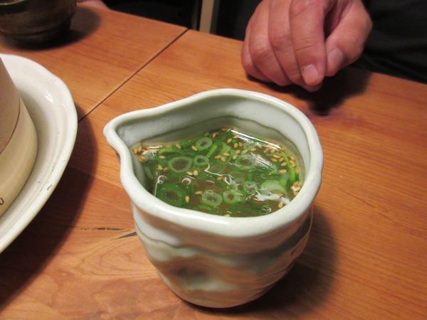 17.付いていたスープ.JPG