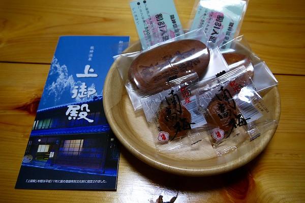 23.お茶菓子は.jpg