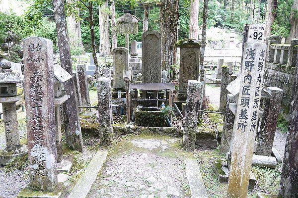 29.浅野内匠頭墓所.jpg