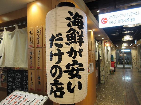 3.大阪らしいキャッチコピー.jpg