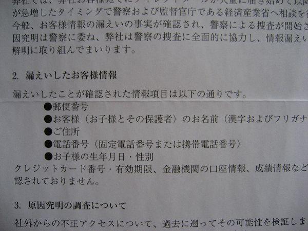 3.抜粋.jpg