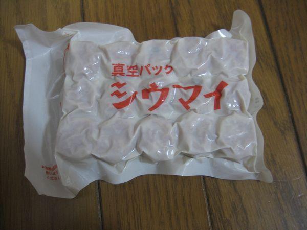 3.真空パック.JPG